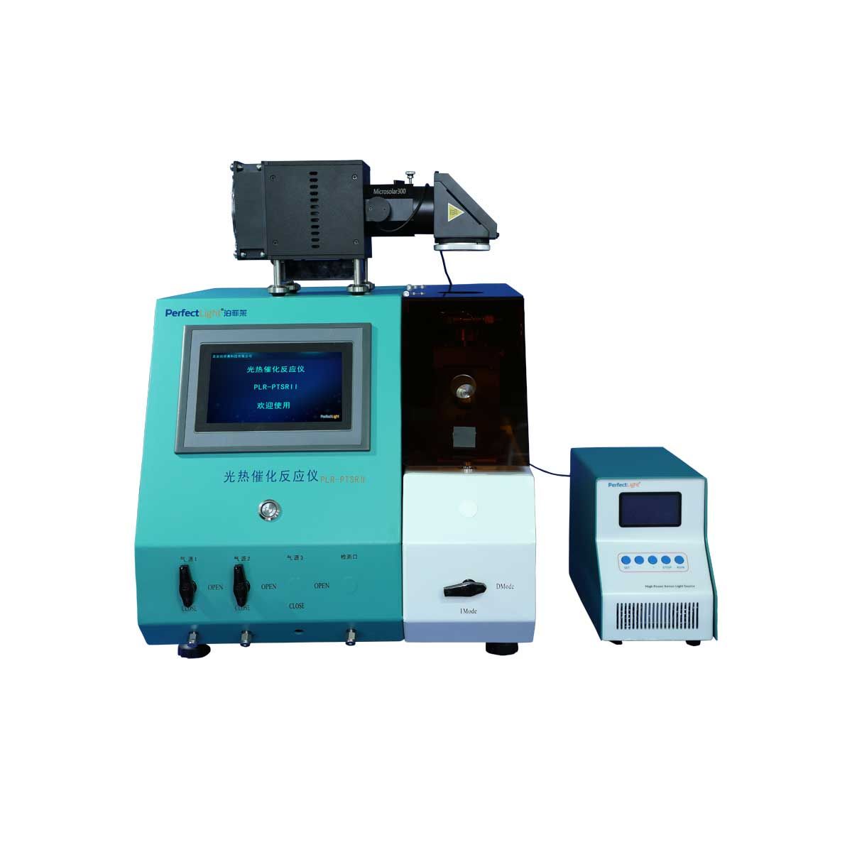 PLR-PTSRⅡ Photo-thermal catalytic reaction instrument